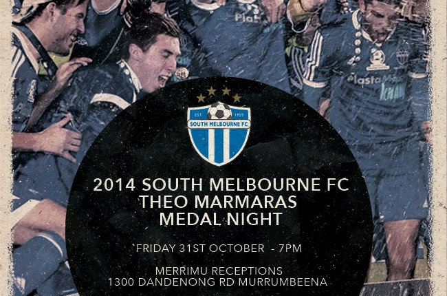 SMFC-2014-Gala-Ball