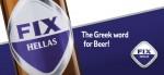 fix-beer-advertisment