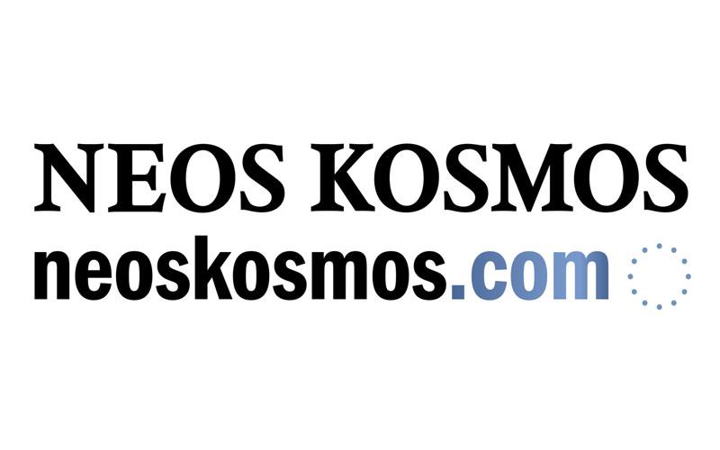 Neos-Kosmos