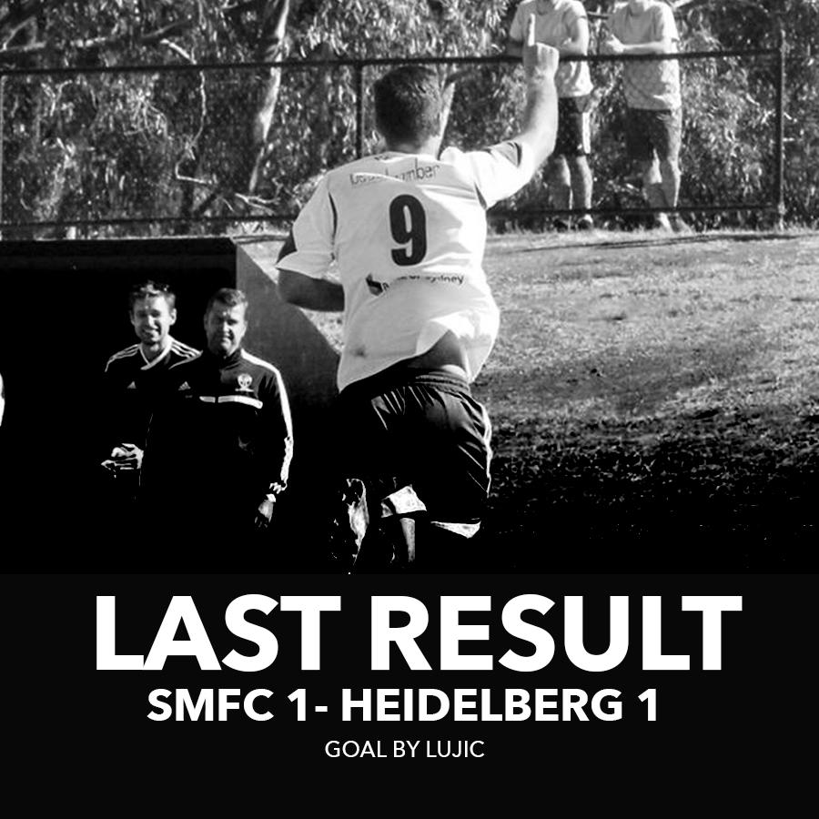 smfc-heidelberg-lujic